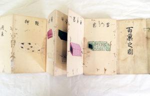 """平戸藩主松浦家に伝わる""""百菓之図""""。今から約200年前に平戸藩主松浦凞公が町民の為に作ったお菓子図鑑である。"""