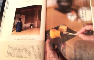 P144:お菓子研究家・福田里香がめぐる 幻の菓子が生まれたフィランド・長崎・平戸への旅