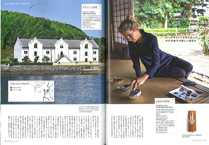 ELLE DÉCOR(エル・デコ)6月号(2017年5月6日発売号)で『東西百菓之図・Sweet Hirado』が紹介されました!