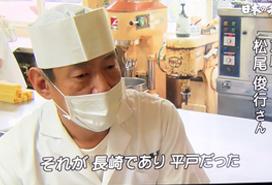 日本のチカラ店主1アイキャッチ