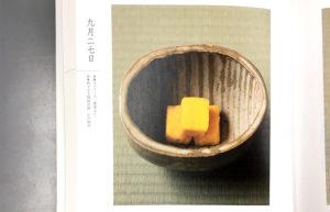 1年365日、9月27日のページにて平戸蔦屋のカスドースをご紹介いただきました。
