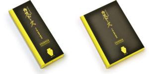 イエローさんにデザインしていただいたカスドース5個入、10個入のデザインです!心踊るデザインとともに長崎平戸銘菓カスドースをお楽しみください!!